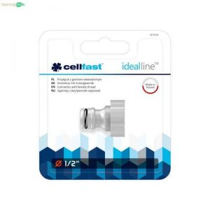 """Cút nối nhanh nguồn nước ren trong Cellfast Ideal Line 1/2"""" (21mm)- 50-650"""